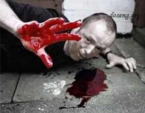 Боль и страх мира - сайт Солипсизм.Ру