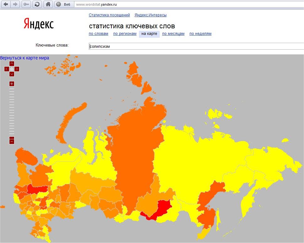 Солипсизм в России - на сайте Солипсизм.Ру